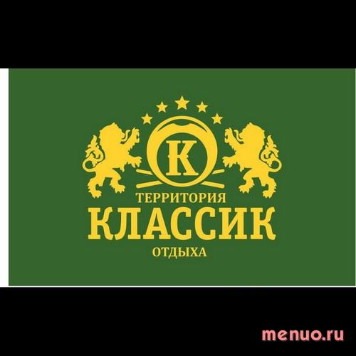Территория Отдыха КЛАССИК по просп. Победы, 83, Вологодская область фото 3