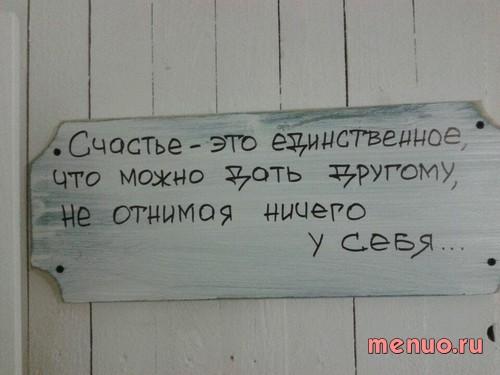 Shchastya по вулиця Вітянська, 6, Киевская область фото 1